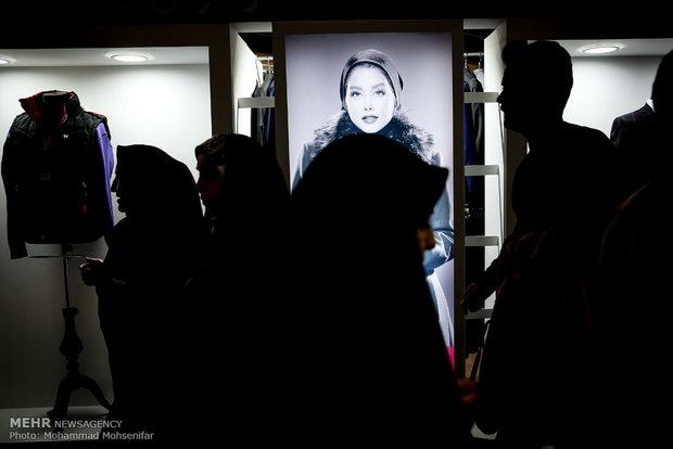 دوازدهمین نمایشگاه زنان و تولید ملی