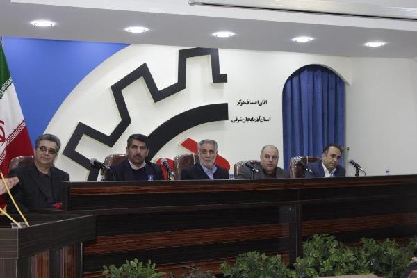 جلسه اتحادیه فرش فروشان تبریز
