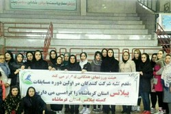 نخستین دوره مسابقات پیلاتس در کرمانشاه برگزار شد