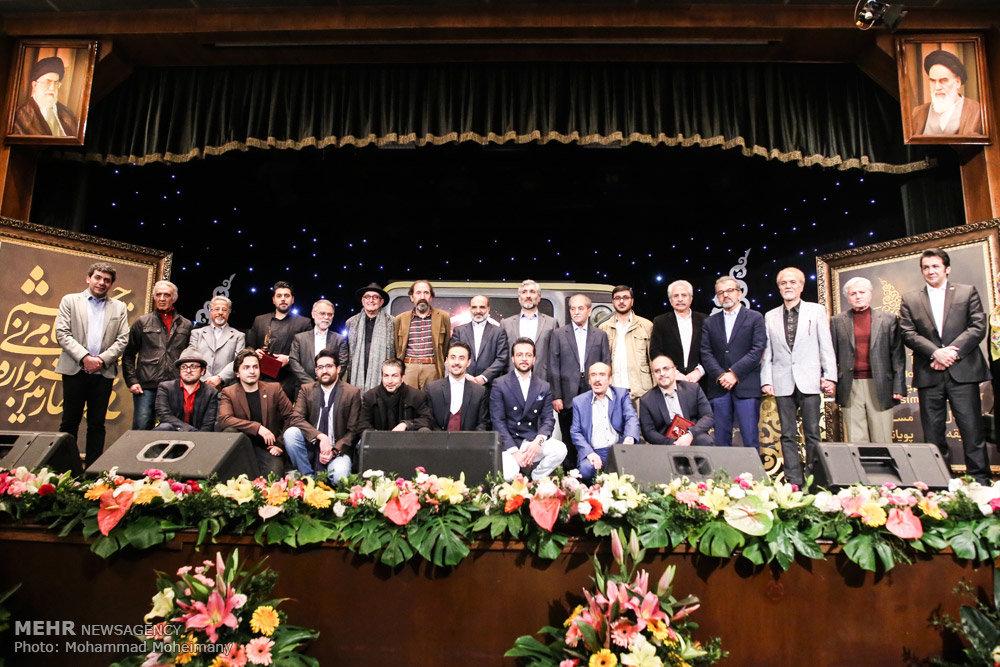 اختتامیه چهارمین دوره جشنواره تلویزیونی جام جم