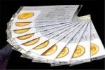 پیش فروش سکه در تعطیلات نوروز ادامه دارد