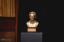 تازه ترین خبرها از جایزه ناصر فرهودی/ فراخوان بهار منتشر میشود