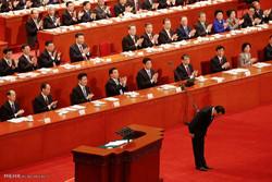 بزرگترین پارلمان جهان