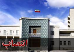 دومین بخشدار زن آذربایجان شرقی در دولت دوازدهم منصوب شد
