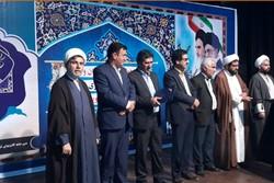 کانون های فرهنگی هنری مساجد کهگیلویه و بویراحمد