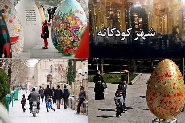 تهران از شهر دوستدار کودک فاصله دارد
