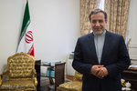 Ruhani'den Macron'a özel mesaj