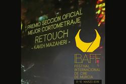 ۲ جایزه اصلی جشنواره اسپانیا به «روتوش» رسید