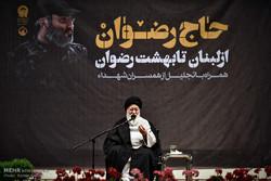 """مؤتمر """"الحاج رضوان: من لبنان إلى جنة الرضوان في مشهد"""""""