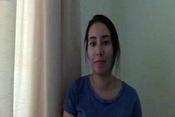 امارات سے دبئی کے حاکم کی لڑکی فرار ہوگئی