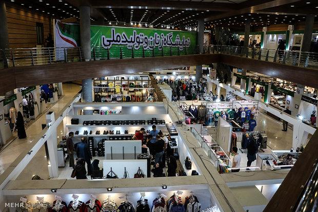"""Tahran'da """"Kadın ve Milli Üretim Sergisi"""""""