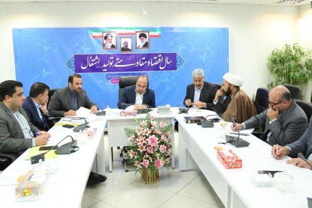 همایش سازمانهای مردمنهاد لرستان اردیبهشت سال ۹۷ برگزار میشود