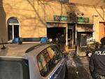 جرمنی میں ایک مسجد کو آگ لگا دی گئی