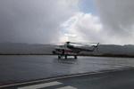 ۲۰۸ سورتی پرواز در حوزه امداد هوایی/ راه اندازی پایش تصویری