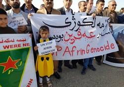 خۆپیشاندانی شارهکانی ههرێمی کوردستان بۆ پشتگیری له عهفرین