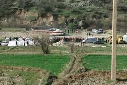 سقوط هواپیمای ترکی