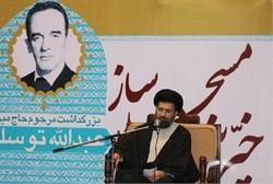 بزرگداشت عبدالله توسلی