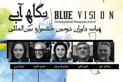 معرفی هیات داوران جشنواره عکاسی «نگاه آبی»