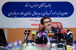 Mohammad Rastad