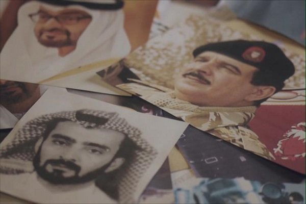 Al Jazeera kanalı'ndan çok tartışma yaratan belgesel