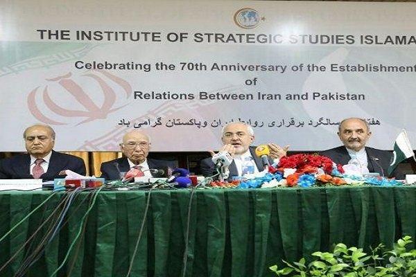 ظریف در موسسه مطالعات پاکستان