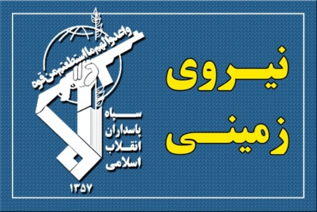 IRGC: Militants Killed During Attacks In Southeastern Iran