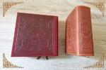 نسخه نفیس تک جلدی ترجمه و تفسیر قرآن حجت الاسلام قرائتی منتشر شد