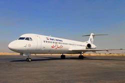 شرکت هواپیمایی کارون