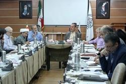 ترکیب هیئت مرکزی جذب وزارت علوم تغییر کرد