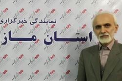 بازدید ارشاد مازندران از مهر - کراپشده