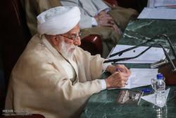 افتتاحیه چهارمین اجلاس دوره پنجم مجلس خبرگان رهبری
