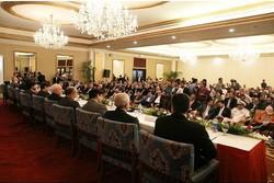 مجمع تجاری مشترک با پاکستان