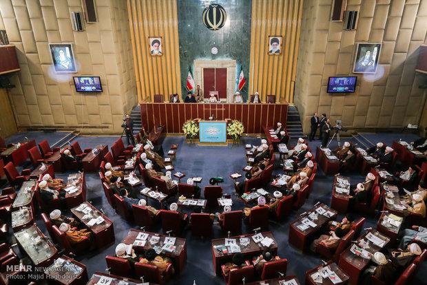 انطلاق الاجتماع الخامس لمجلس خبراء القيادة برئاسة آية الله جنتي