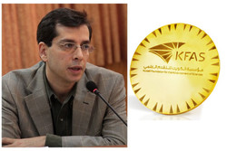 Iranian researcher wins 2018 KFAS award
