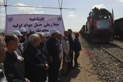 افتتاح ۱۹ کیلومتر خط ریلی شرکت فولاد بوتیای ایرانیان