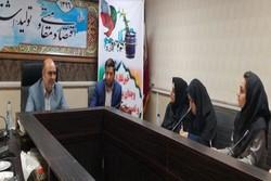 علی اصغر ناصر بخت