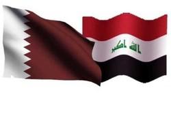 قطر عراق