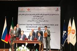 امضا دومین قرارداد IPC برای توسعه میادین مشترک آبان و پایدار غرب