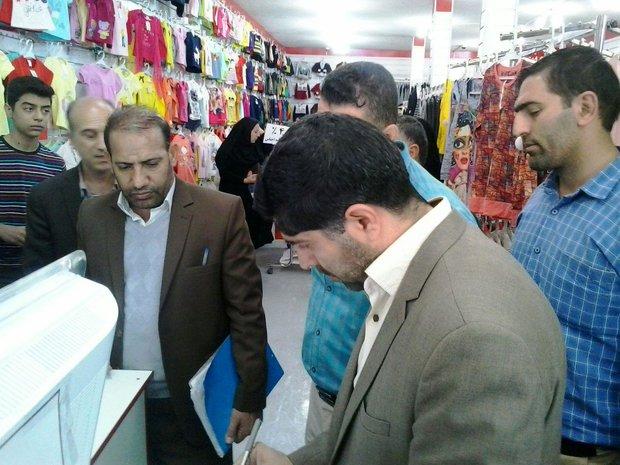 پویش مردمی «بدون قیمت نخریم» در استان سمنان اجرا شد