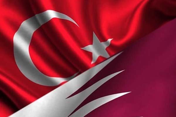 Türkiye ile Katar arasında ortak ticari anlaşma imzalandı