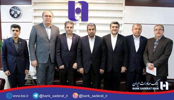 از سایت جدید باشگاه مشتریان بانک صادرات ایران رونمایی شد - خبرگزاری مهر