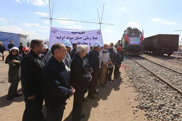 افتتاح ۱۹ کیلومتر خط ریلی شرکت فولاد بوتیای ایرانیان - خبرگزاری مهر