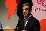 لزوم توجه به هویت ملی و ایرانی در طراحی مد لباس