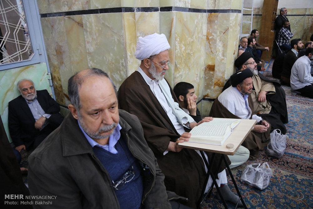 مراسم بزرگداشت آیت الله نصرالله شاه آبادی در مسجد اعظم قم