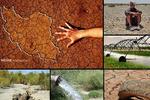 کمبود آب در قزوین