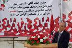 ساخت ورزشگاه فرهنگی و آموزشی برای زلزله زدگان کرمانشاه جای چاپ سالنامه