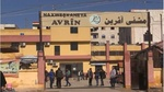 بیمارستان عفرین