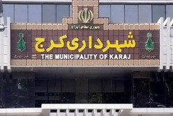 رئیس شورای شهر: شهردار کرج مدرک تحصیلی خود را ارائه کرده است