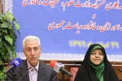 معاونت زنان ریاست جمهوری  و وزارت علوم تفاهم نامه امضا کردند