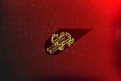 «بدون مرز» با رئیس مجلس عمان روی آنتن تلویزیون می رود
